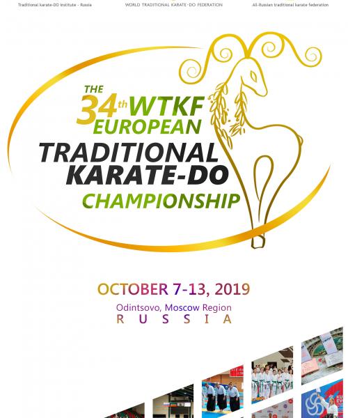Campionato Europeo WTKF 2019